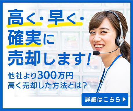 メディア掲載実績あり!