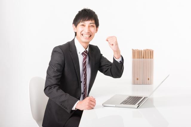 不動産売却マニュアルのimage (1)