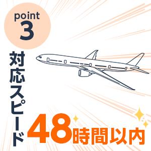 3point-3